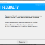Federal TV